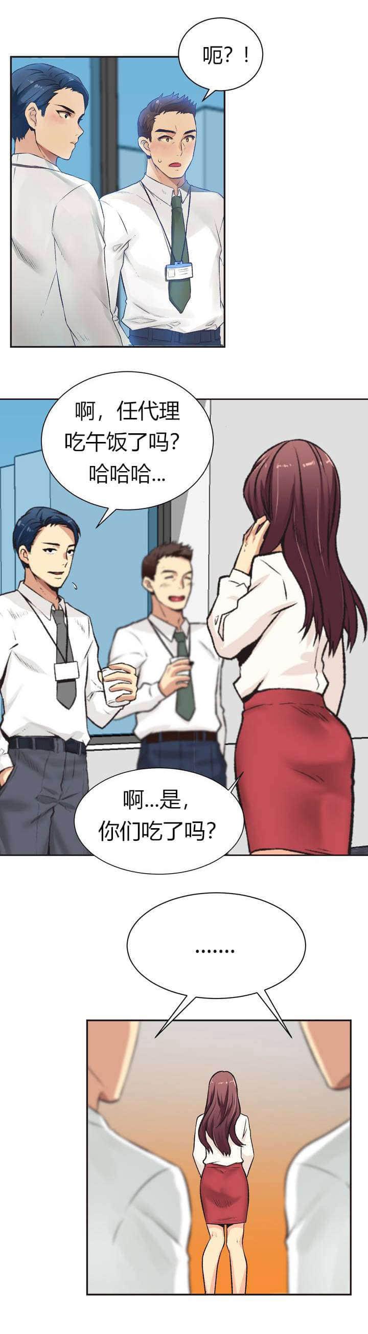 爆丸小子全集完结版~-动漫集直接观看