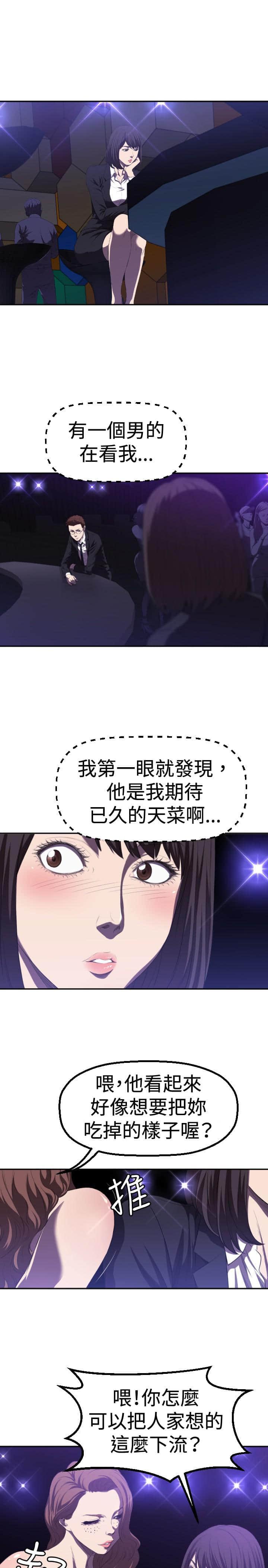 异界魔王召唤术第二季动漫免费观看2021今日韩国漫画