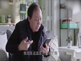 """北京日报:过度""""贩恶"""",《都挺好》慢慢失真"""