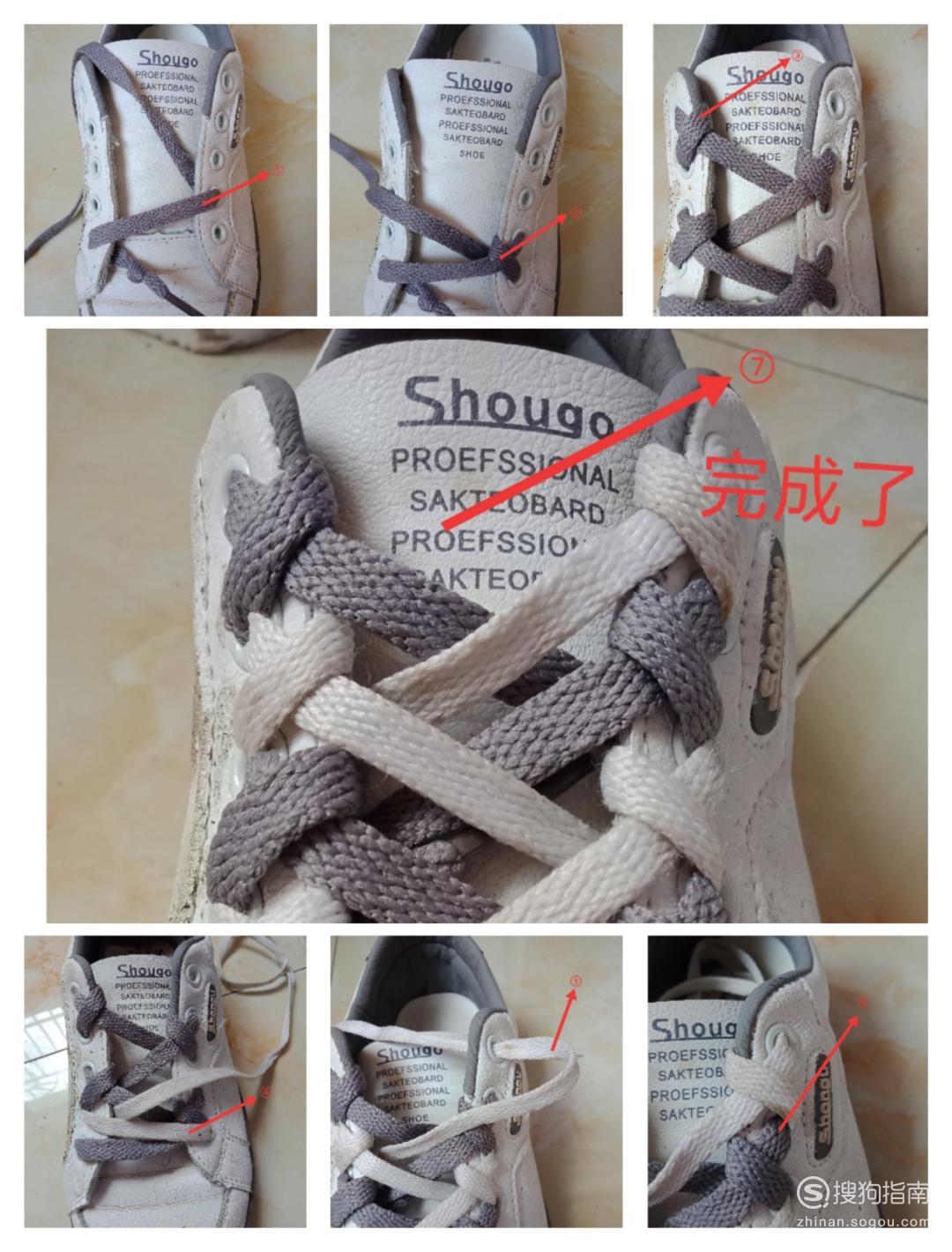 怎样系鞋带之7种最新系鞋带方法,原来是这样的