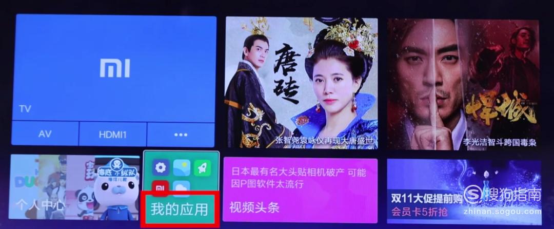 iPad怎么连接电视将画面在电视上观看