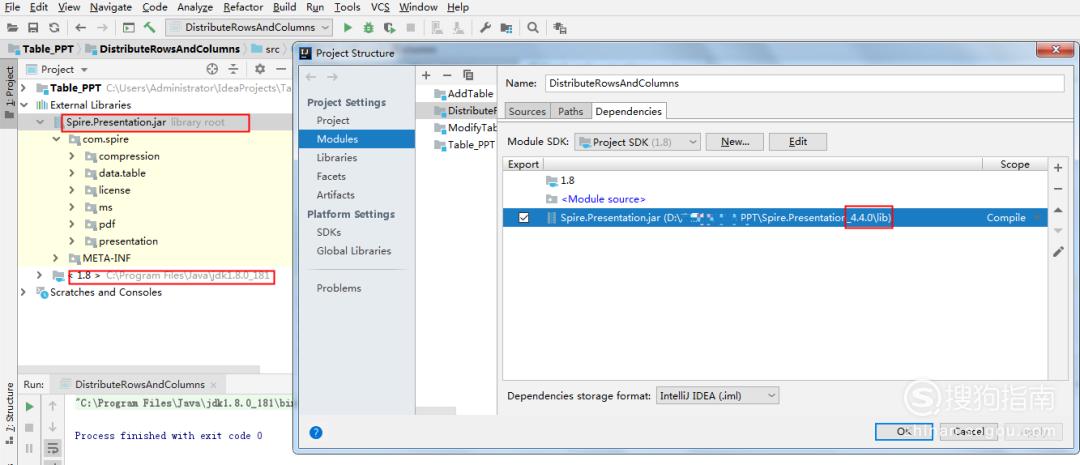 Java 给PPT中的表格设置分布行和分布列 你值得一看的技巧