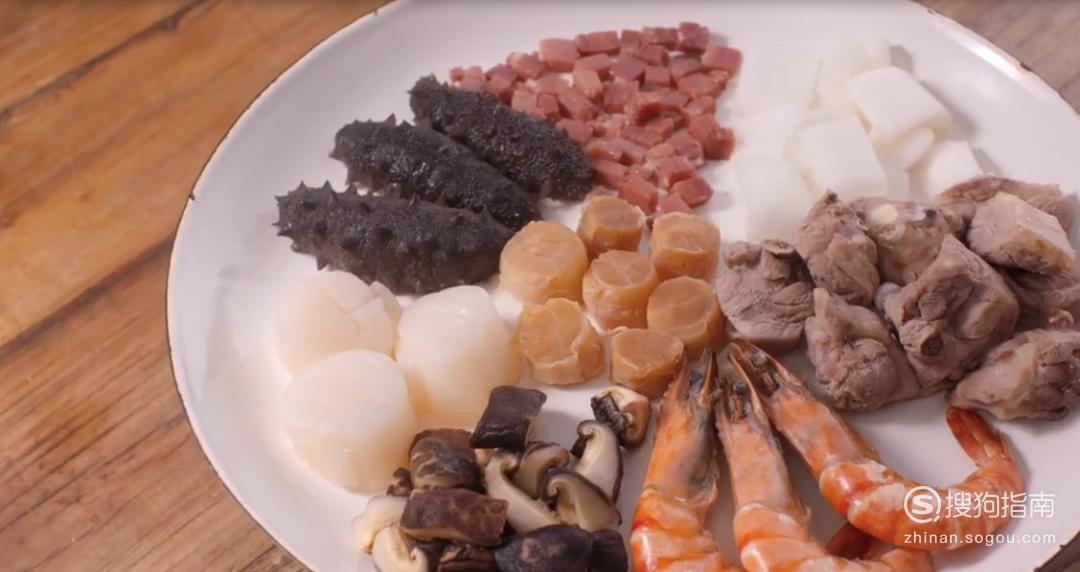 海鲜冬瓜盅的制作方法