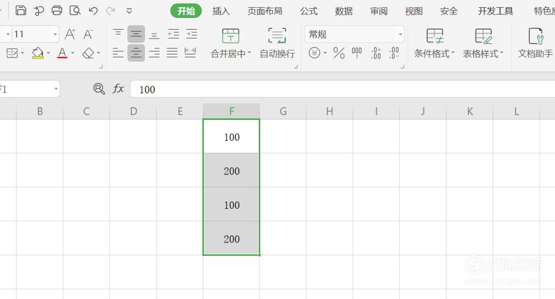 如何用EXCEL竖列的表格求和,看完你就知道了