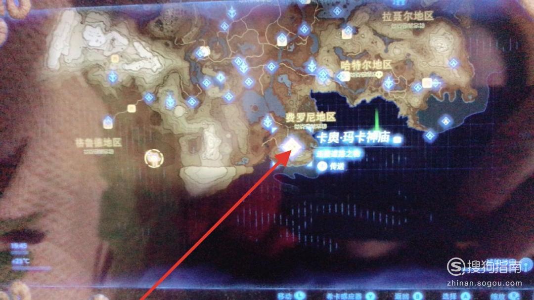 塞尔达传说 卡奥·玛卡神庙 连接道路之物 攻略
