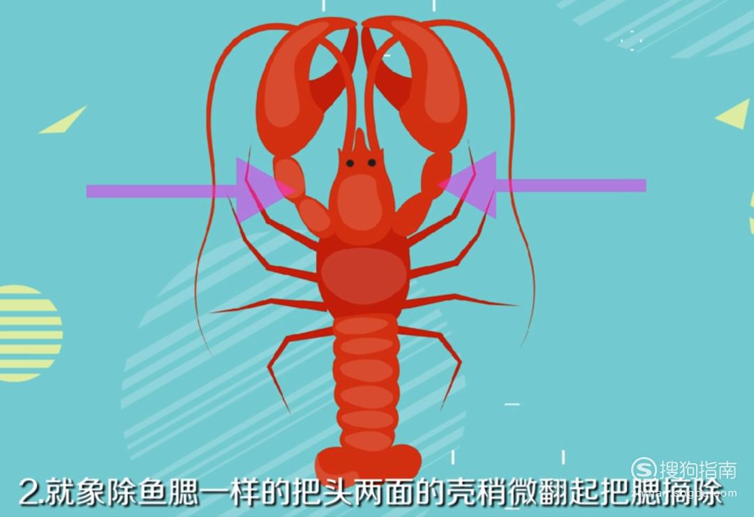 大龙虾的做法有哪些