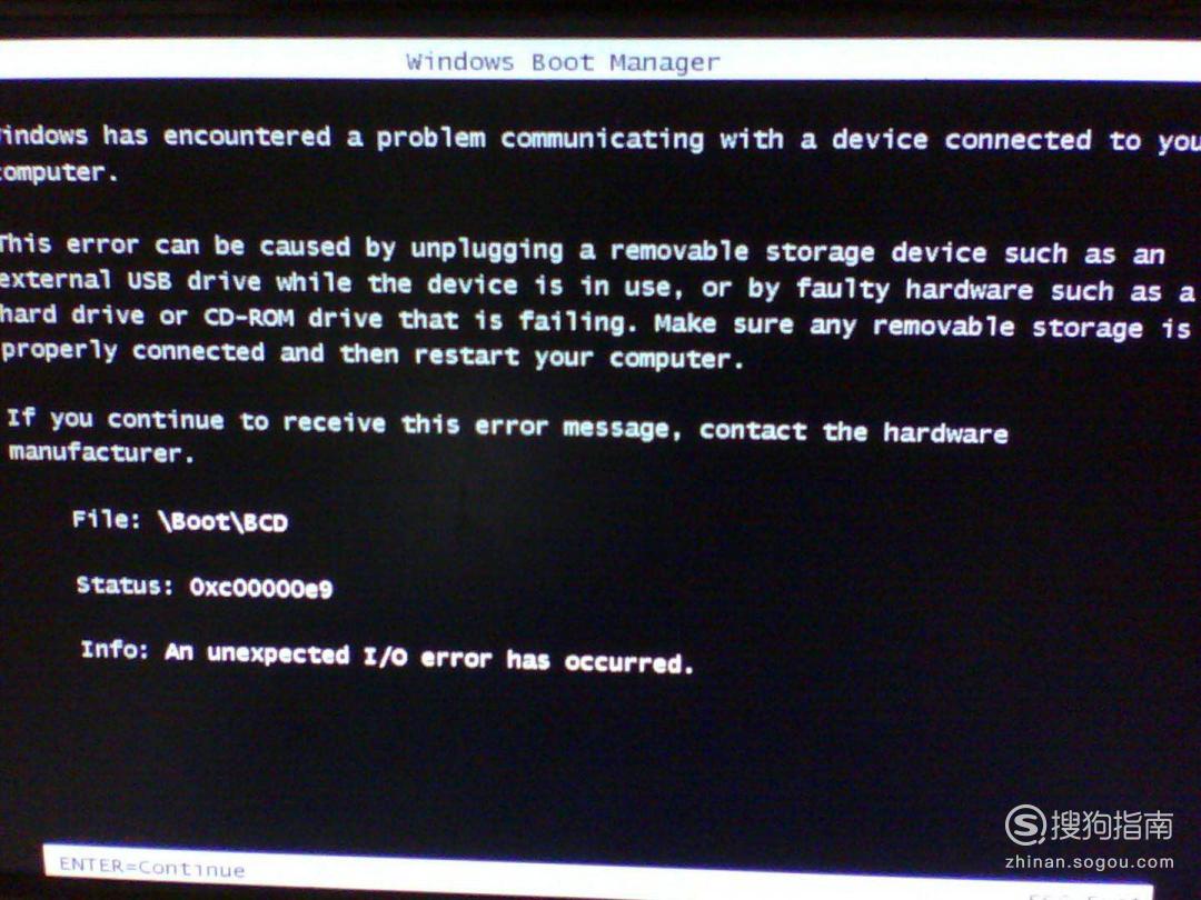 开机显示reboot and select proper boot device