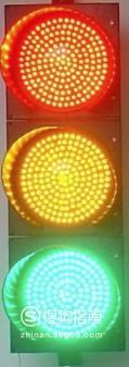 怎样认识交通信号灯,值得一看