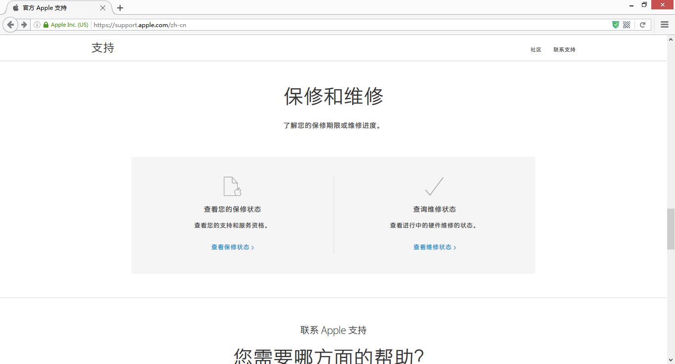 苹果官网怎么查询序列号,来看看吧