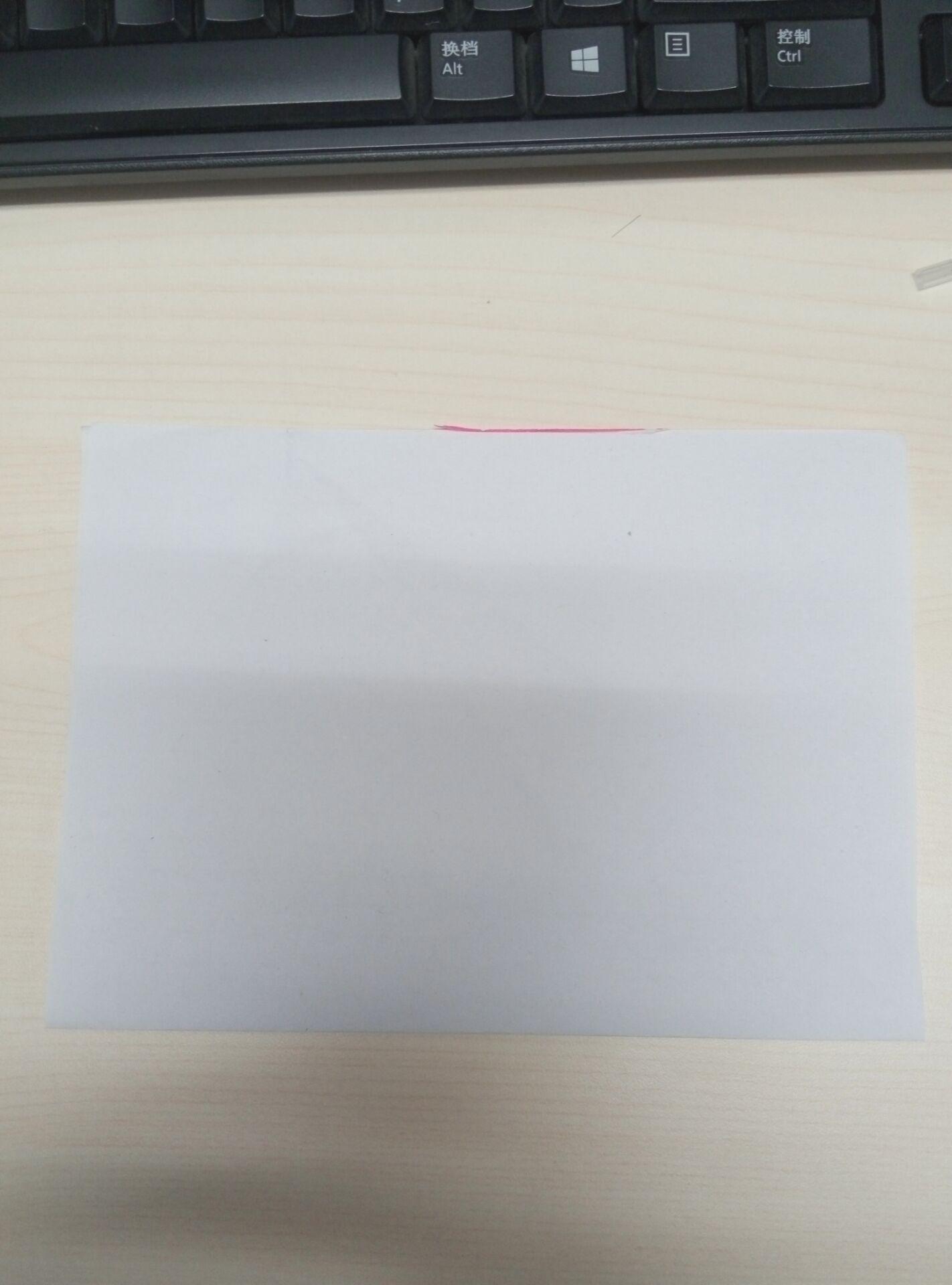 怎么样折信封 又快又好