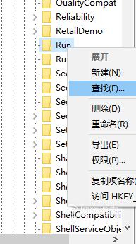 dnf出现runtime error闪退怎么办