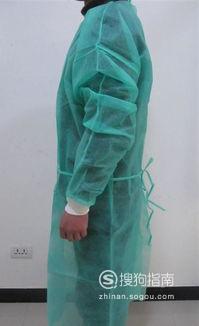 防护服的穿脱方法介绍