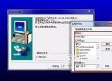 三菱plc编程软件gx+developer安装教程