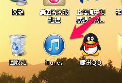 录删除iphone已购项目