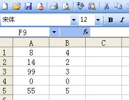EXCEL如何不显示公式错误值或屏蔽公式错误值 划重点了