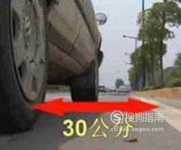 考试时靠边停车找不准
