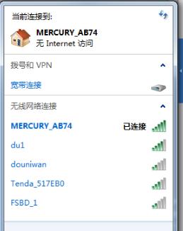 Wifi经常掉线出现黄色感叹号怎么办,这些经验不可多得