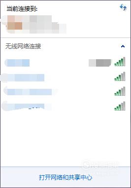 电脑连接手机热点不能上网怎么办 值得一看