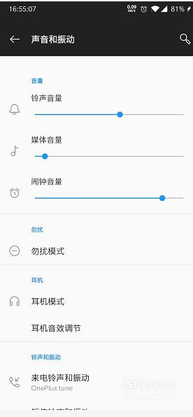 微信二维码收款没有语音提醒咋办?