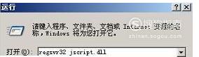 验证码总是提示错误,验证码错误的解决办法