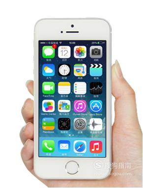 iphone5S苹果手机详细介绍,看完你学会了么