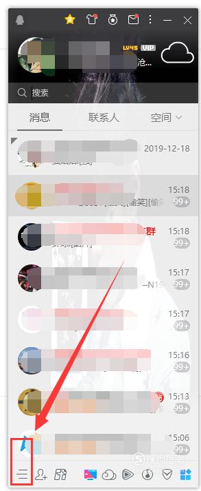 qq加好友要短信验证怎么取消