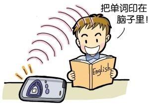 哪些是汉语中文与英语