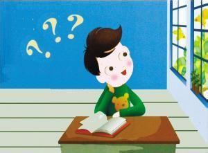 如何上课集中注意力? 来学习吧