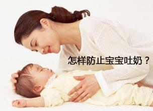 新生儿呕吐怎么办 看完你学会了么
