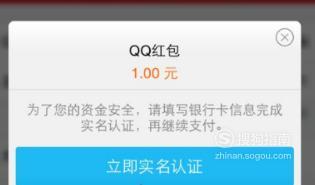 手机QQ不能抢红包怎么办,划重点了