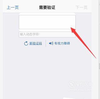 您的apple id已被暂时禁止获取免费app,怎么办,具体内容