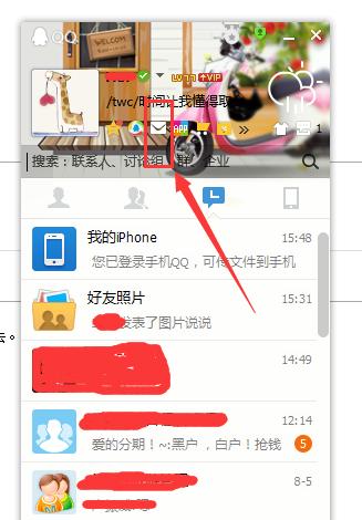 电子邮箱格式怎么写?加精 网络快讯 第6张