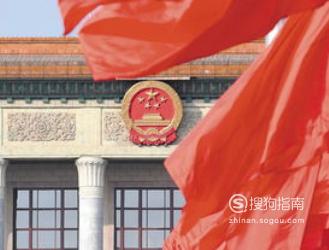 如何理解马克思主义中国化的科学内涵-