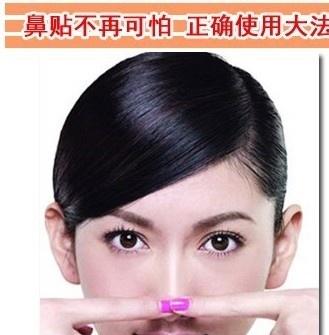 如何正确使用去黑头鼻贴-去黑头最有效的方法 详细始末