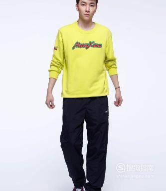 黄卫衣搭配什么裤子 看完就知道了