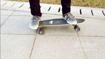 初学者怎么滑滑板