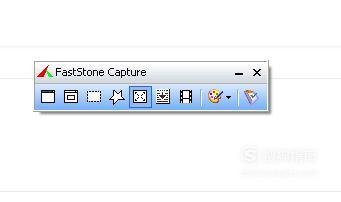 笔记本电脑截屏怎么截