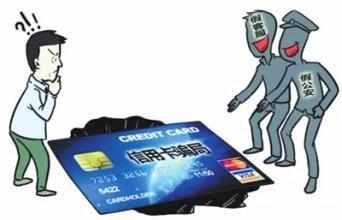 信用卡提额多少在于用卡方式?,详情介绍