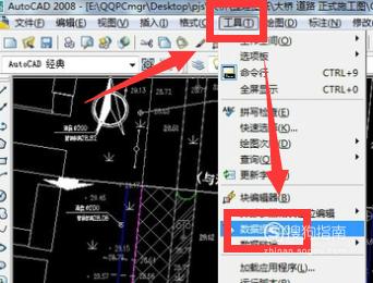 怎样快速在CAD中批量提取坐标点数据,这几步你要了解