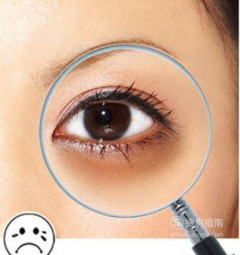 光子嫩肤去黑眼圈手术