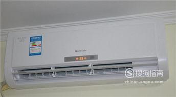 空调怎么用最省电 来学习吧
