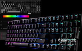 机械键盘如何调节灯光 大师来详解