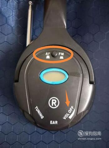 四级耳机怎么调声音
