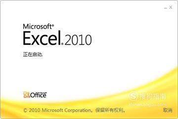 Excel怎么制作动态图表,这几步你要了解