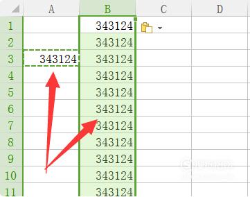 Excel表格中,如何把一项内容复制到整列