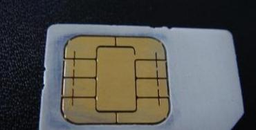 安卓手机手机卡显示无
