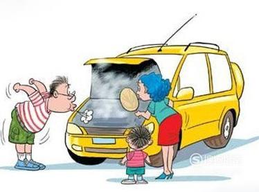 汽车发动机过热解决方