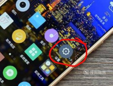 如何将金立S6手机设置