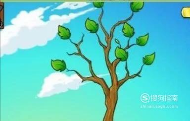 植物大战僵尸智慧树秘籍