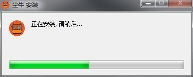 拼多多辅助软件-尘牛软